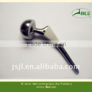 Comentless Bipolar Hip Prothesis (surgical instrument)