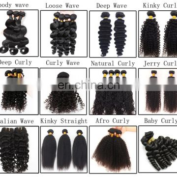 FREE Sample Virgin Brazilian Human hair extension 3 bundles jerry curl weave