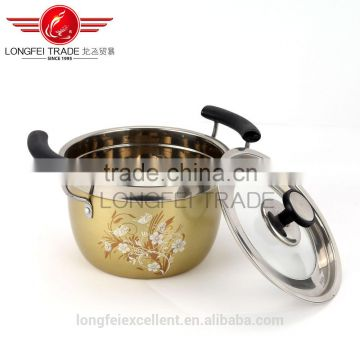 yellow high quality wholesale stainless steel cooking pot set/stainless steel camping pot