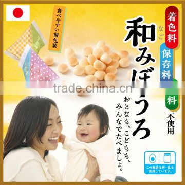 Easy to eat Japanese baby egg snack , sample set available