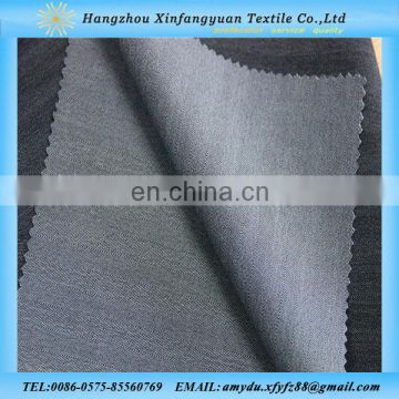 63%T 32%R 5%SP twill tr herringbone fabric for suits