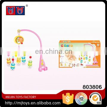 Educational and colorful baby bed bell in different animals' shaped