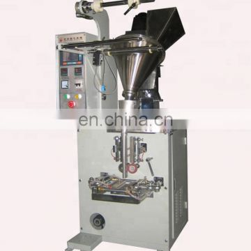 peanut packing machine Automatic packing machinery granule packing machine