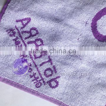 2015 china wholesale yarn dyed jacquard cotton terry cloth small second hand towel