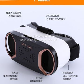 Lihongtec 3D VR optical glass 108° FOV, Eye Protected HD  Headset w/ Touch Button/for iPhone X 8 7 6/6s plus, Samsung