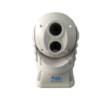 CCTV Camera YTH818 Marine photoelectric forensics system