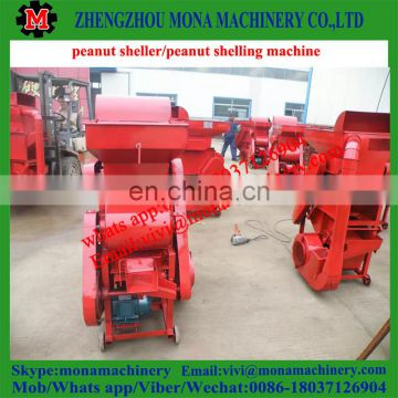 Home use peanut sheller, peanut sheller small model