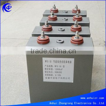high voltage locomotive pulse capacitor