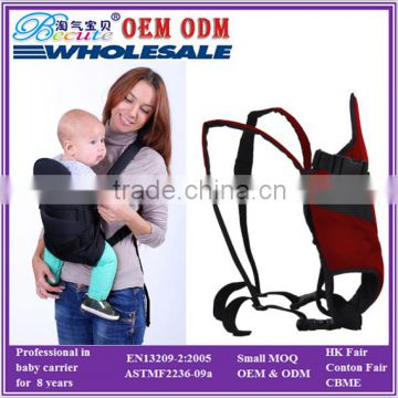 Comfortable Mother Care Ergonomic Egg Baby Carrier Of Easy Baby
