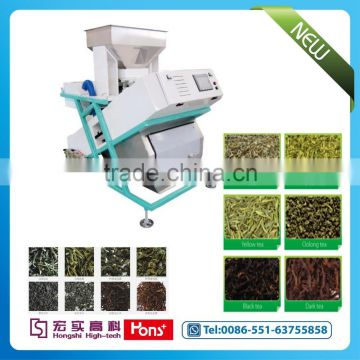 China Anhui Hefei Black / Green Tea Color Sorting Machine