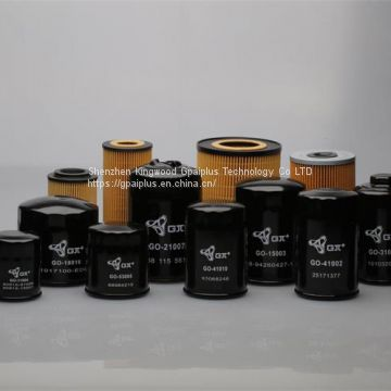 Superior Quality metal or paper oil filter for cars automobiles