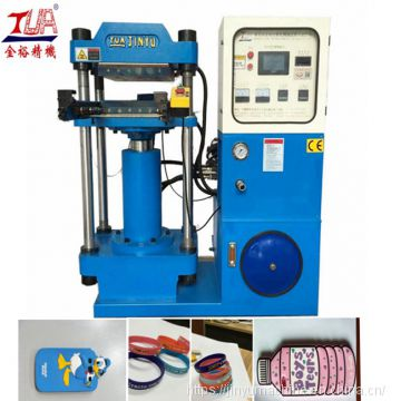 available After-sales Service Provided Plastic Mobile Phone Case Making Machine
