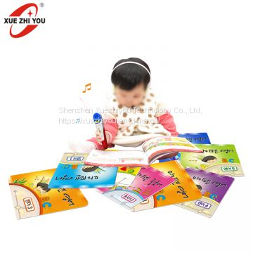 Preschool Book Reader Pen Speaking Pen with Sound Book Educational Toys for Kids