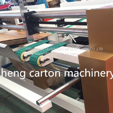 New type automatic stitching machine