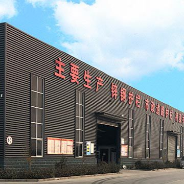 Anping Bowei Fence Co.,Ltd