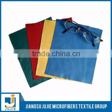 Custom high quality best selling microfiber glasses cleaning cloth