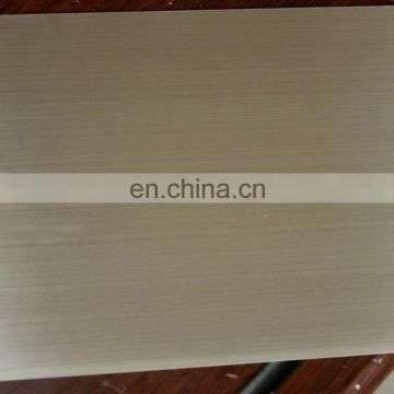 25cr2ni4wa precision seamless steel plate