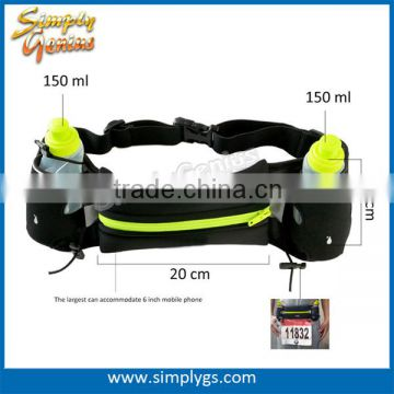 (#1 hydration pack) light weight & durable sport bag fitness belt elastic running belt