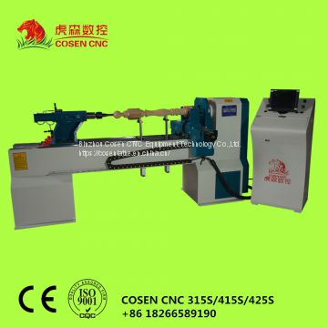 CNC wood turning lathe machine for stari case, legs, railings