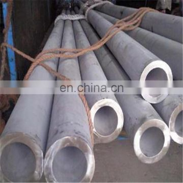 food grade Seamless stainless steel pipe 304 316l