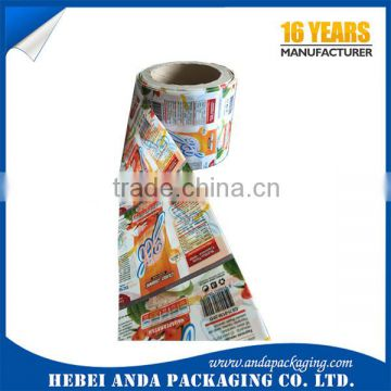 PVC/PET Heat Shrink Sleeve Label for Bottles,shrink sleeves for beverage ,printing pvc shrink sleeve label for cans