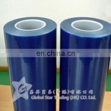 HDPE Plastic Sheet 0.75mm, 1.5mm, 0.25mm to 5mm