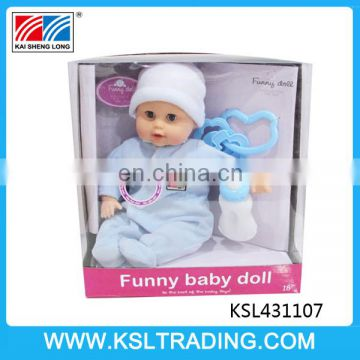14 inch cotton baby doll toys with twelve sounds IC for sale