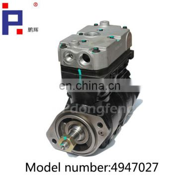 dongfeng air compressor 4947027