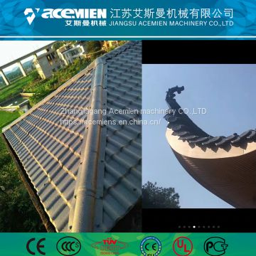 Plastic Roof Tile Making Machinery