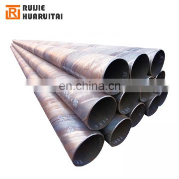 Large diameter high quality ms spiral steel pipe hot sell spiral steel pipe oil boiler pipe