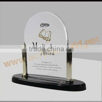 Acrylic Trophy Stand Suppliers Display