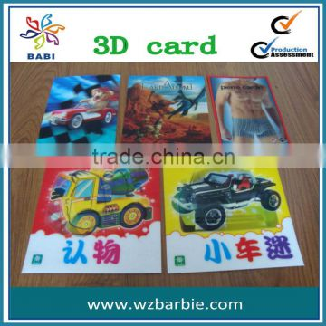 clear 3d cover card printing