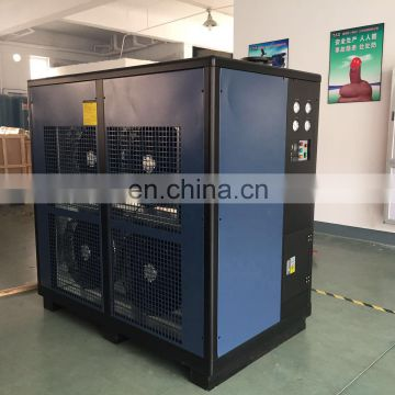 Hiross air cooled refrigerated compressor air dryer for compressor