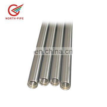 cold drawn special shaped steel tube for autoauto