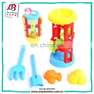 Fun outdoor water toys games for kids