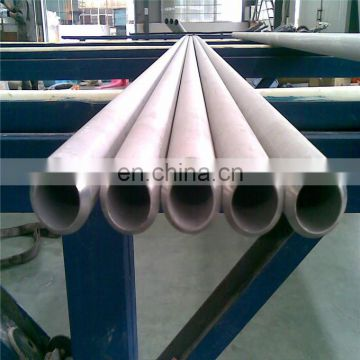 1.4404 stainless steel seamless pipe Tube 304 316N