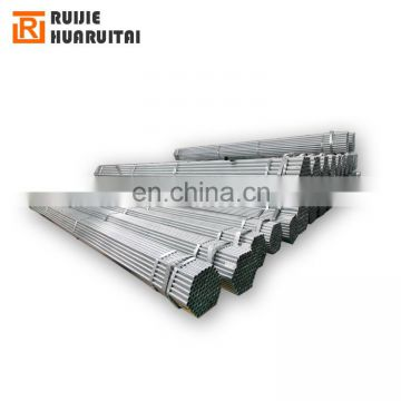 SCH40 hot dipped galvanized steel pipe, welded galvanized steel pipe used for water pipe