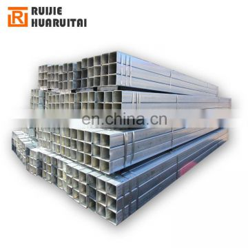 50*50 galvanized steel hollow section pre 20x20 galvanized square steel tube pipe price