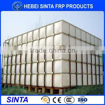 high quality FRP / fiberglass SMC water tank with food grade resin in water tank/SMC,FRP material cool salt water storage tank