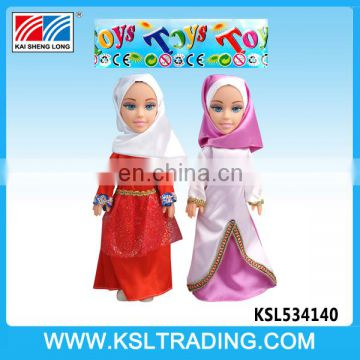 14 inch arabic music IC vinyl muslim plastic doll two style mix