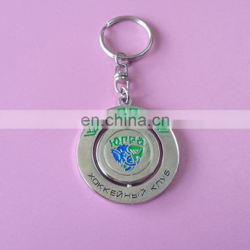 personalized design logo embossed round metal key chain for sales