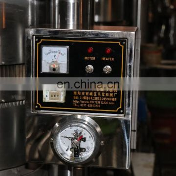stable performance press mustsard oil expeller machine