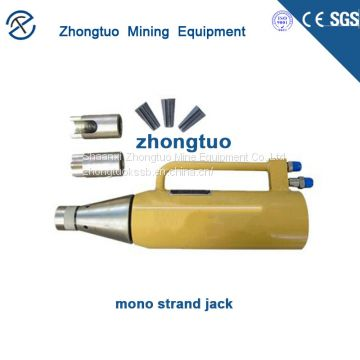 China Monostrand Hydraulic Jack manufacturers