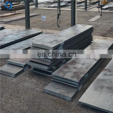 factory supply steel plate cheap price