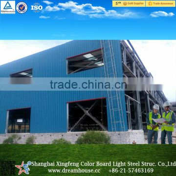 steel structure warehouse price/prefabricated steel warehouse/prefabricated steel structure workshop