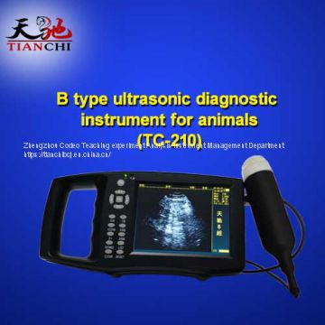 TIANCHI TC-210 animal ultrasound pictures Manufacturer in TD