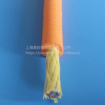 Outdoor Power Cable 2pairs - 91pairs Orange