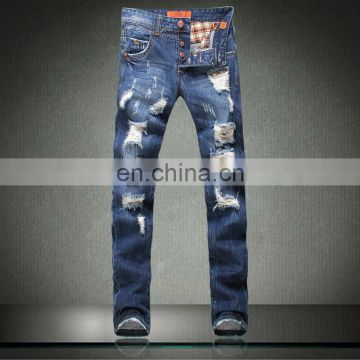 fashion cut up jeans