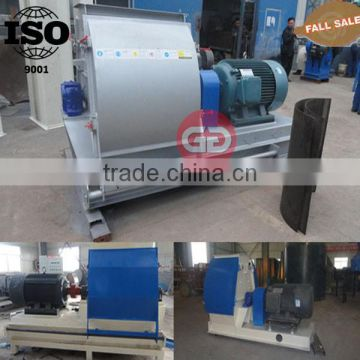 China water-drop type hammer mill feed grinder with ISO