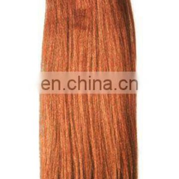 "Wholesale 8""-26"" creamy buy hot heads indian virgin hair weft"